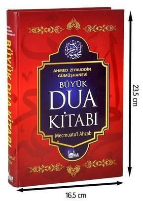 Burhan Yayın - Büyük Dua Kitabı - Mecmuatül-Ahzab - Ciltli-1318