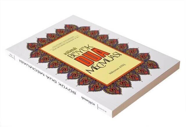 Büyük Dua Mecmuası-1354
