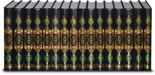 BÜYÜK KURAN TEFSİRİ (HULASAT'ÜL BEYAN Fİ TEFSİR'İL KUR'AN) 16 CİLT - Ali Arslan-1393