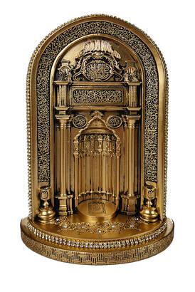 İhvan - Cami Mihrabı Kristal Taş Süslemeli Dini Hediyelik Biblo Küçük Sarı