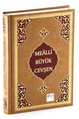 Hayrat Neşriyat - Çanta Boy Büyük Cevşen (Mealli)-1884