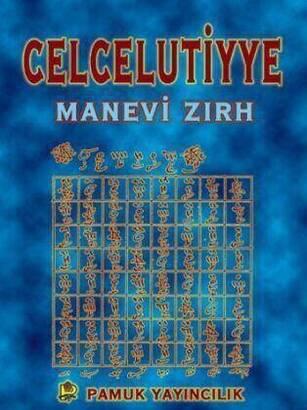 Pamuk Yayınevi - Celcelutiyye Manevi Zırh Cep Boy-1942