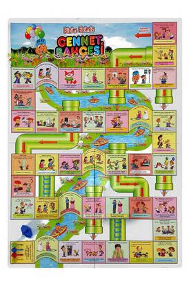 Cennet Bahçesi ve Kızma Mübarek 2'si Bir Arada Dini Eğici Oyuncak-1117