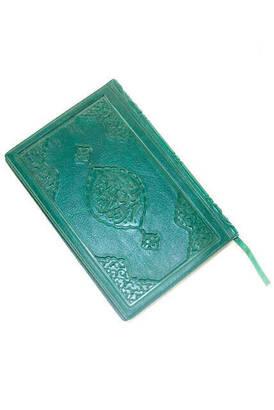 Çanta Boy Büyük Cevşen Arapça
