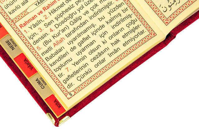 Cep Boy Kadife Yasin Kitabı İsim Plakalı Seccade Tesbih Kutulu Özel Set Bordo