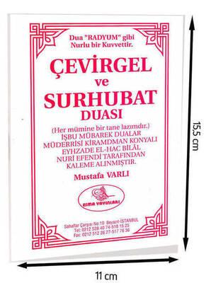 ESMA YAYINEVİ - Çevirgel Surhubat Duası-1366