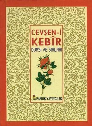 Pamuk Yayınevi - Cevşeni Kebir Duası-Ciltli-1891