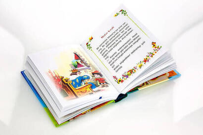 Chitty Tale Tales (Hardcover) -1180
