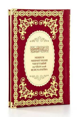 İhvan - Ciltli Yasin Kitabı - İsme Özel Plakalı - Orta Boy - 176 Sayfa - Bordo Renk - Mevlüt Hediyeliği