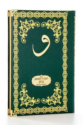 İhvan - Ciltli Yasin Kitabı - İsme Özel Plakalı - Orta Boy - 176 Sayfa - Yeşil Renk - İslami Hediyelik
