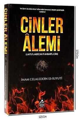 Mercan Kitap - Cinler Alemi - Laktu'l-Mercan Fi Ahbari'l-Can-1862