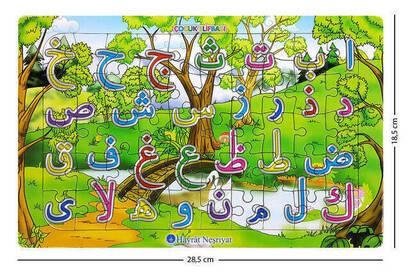 Hayrat Neşriyat - Çocuk Elifbası Kur'ân Harfleri Yapboz-1126
