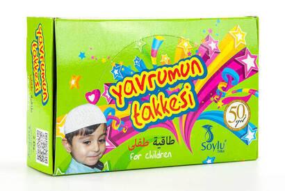 İhvan - Çocuk Takkesi Yavrumun Namaz Takkesi (Adet)