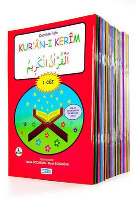 Mat Kitap Yayınları - Çocuklar İçin Kur'an-ı Kerim 1-30. Cüzler Set