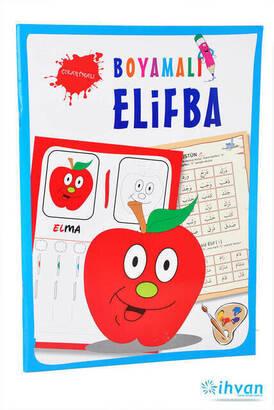 Dila Yayıncılık - Coloring Elif-ba Book-Religious Educational Book 1198