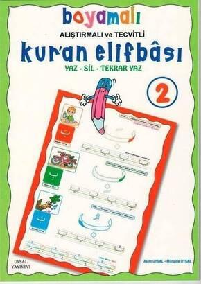 UYSAL YAYINEVİ - Coloring Elifbe Religious Educational Toy-1139