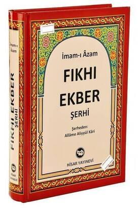 Hisar Yayınevi - Commentary on Fiqh of Akbar