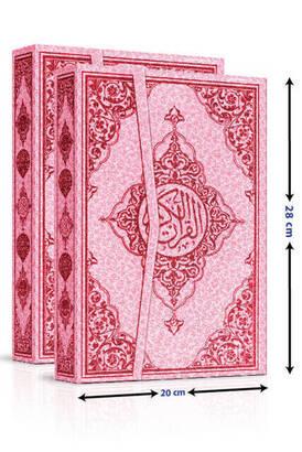 Seda Yayınları - Computer Lined - Easy to Read - Pink Rose Patterned - Rahle Boy - Arabic Quran - Seda Publications - Computer Line