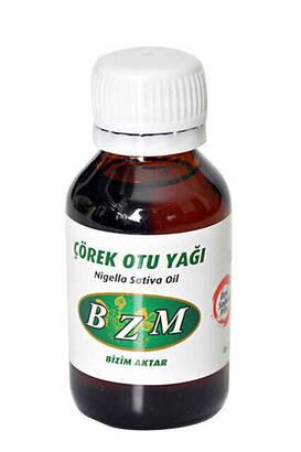 İhvan - Çörek Otu Yağı (50 mg)-1136