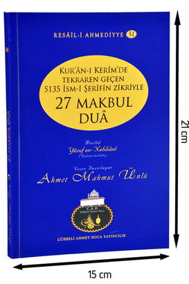 Cübbeli Ahmet Hoca Yayıncılık - Cübbeli Ahmed Hoca 27 Makbul Dua - İsm-i Azam Kitabı-1157