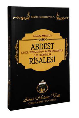 Cübbeli Ahmet Hoca Yayıncılık - Abdest Risalesi Cübbeli Ahmet Hoca
