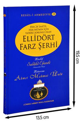 Cübbeli Ahmet Hoca Yayıncılık - Cübbeli Ahmed Hoca Ellidört Farz Şerhi Kitabı-1183