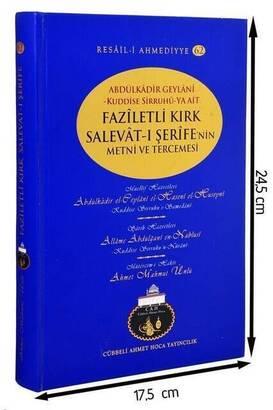 Cübbeli Ahmet Hoca Yayıncılık - Cübbeli Ahmed Hoca Faziletli Kırk Salavat-ı Şerife Kitabı-1134