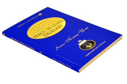 Cübbeli Ahmed Hoca Hac ve Umre Duaları Kitabı-1155