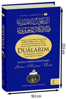 Cübbeli Ahmet Hoca Yayıncılık - Cübbeli Ahmet Hoca Dualarım Kitabı-1149