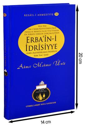 Cübbeli Ahmet Hoca Erba'in-i İdrisiyye Kitabı-1158