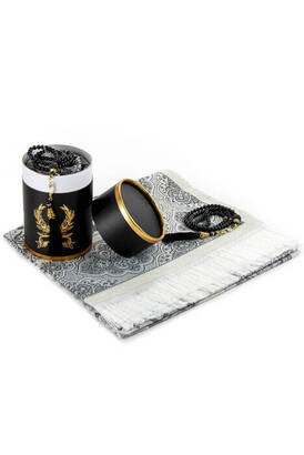 İhvan - Cylinder Islamic Gift Box, Prayer Rug Set, Prayer Rug With Free Rosary, Muslim Prayer Mat, Eid Gift, Ramadan Gift, Islamic Gifts