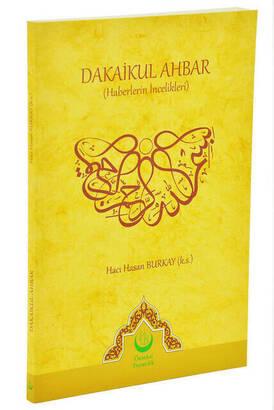Dakaikul Ahbar - Subtleties of the News