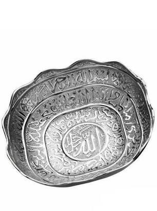 İhvan - Date Bowl - Large Verse - 7144