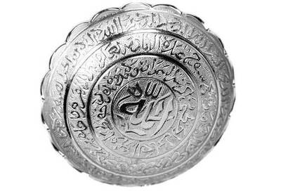 İhvan - Date Bowl - Oval - 7144