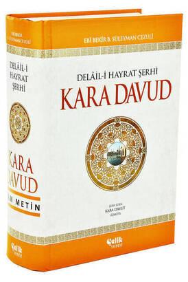 ÇELİK YAYINEVİ - Delail-i Hayrat Şerhi Kara Davud - Çelik Yayınevi