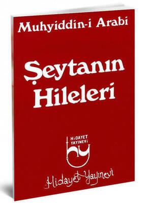 Hidayet Yayınevi - Devil's Tricks-2235