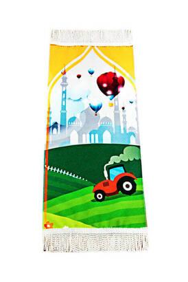 İhvan - Digital Print Lined Children's Prayer Rug - Camili