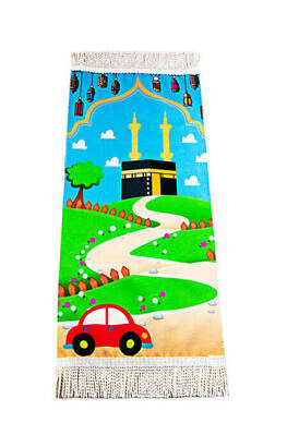İhvan - Digital Print Lined Children's Prayer Rug - Kabeli