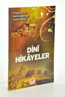 Merve Yayınları - Dini Bilgiler Serisi - Dini Hikayeler