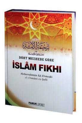 Pamuk Yayınevi - Dört Mezhebe Göre İslam Fıkhı-1460