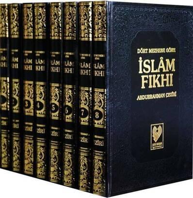 Dört Mezhebe Göre İslam Fıkhı (8 Cilt, İthal Kağıt) -1968