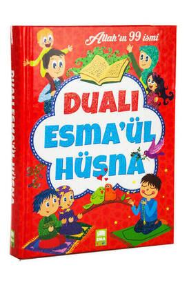 İhvan - Dua Esma-ul Husna - 99 Names of Allah