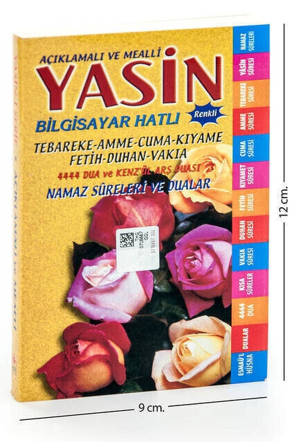 Economic 41 Yasin Book - Cep Boy - 192 Pages - Merve Publishing House - Mevlut Gift
