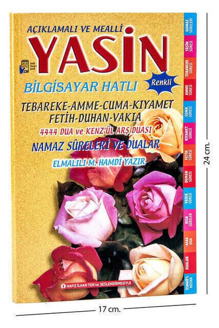 Economic 41 Yasin Book - Medium Size - 80 Pages - Merve Publishing House - Mevlut Gift