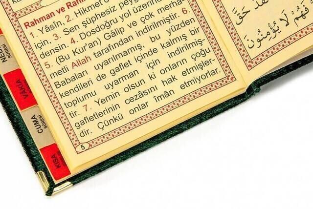 Economical Velvet Coated Yasin Book - Bag Boy - Name Printed Plate - Green - Mevlid Gift