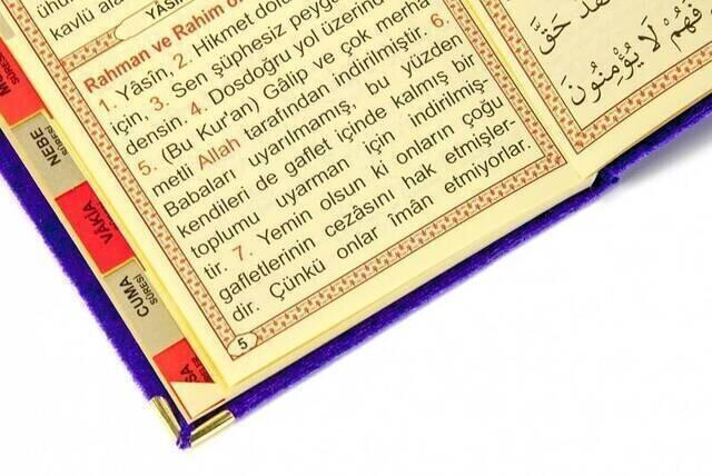 Economical Velvet Coated Yasin Book - Bag Boy - Name Printed Plate - Purple - Mevlid Gift