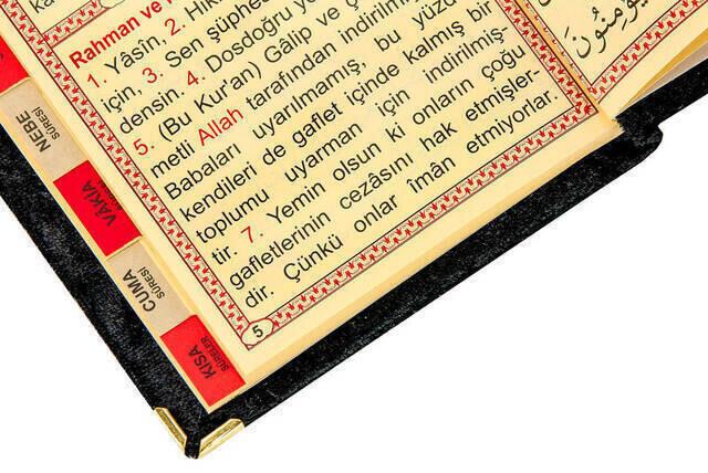 Economical Velvet Coated Yasin Book - Bag Size - Black Color - Religious Gift