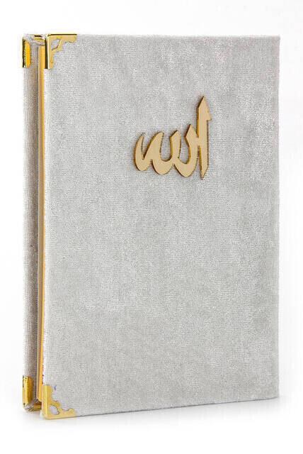 Economical Velvet Coated Yasin Book - Bag Size - Cream Color - Religious Gift