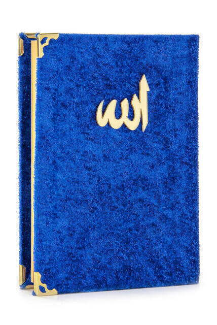 Economical Velvet Coated Yasin Book - Bag Size - Navy Color - Religious Gift