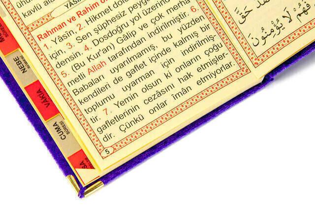 Economical Velvet Coated Yasin Book - Bag Size - Purple Color - Religious Gift